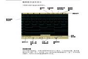 安捷伦DSO6052A数字示波器操作指南
