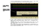 安捷伦DSO6032A数字示波器操作指南