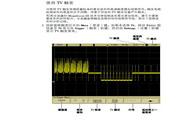 安捷伦DSO6012A数字示波器操作指南