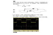 安捷伦DSO6054A数字示波器操作指南