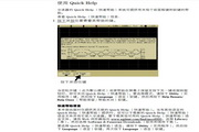 安捷伦MSO6102A数字示波器操作指南