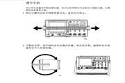 安捷伦MSO6012A数字示波器操作指南