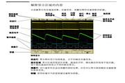 安捷伦MSO6034A数字示波器操作指南