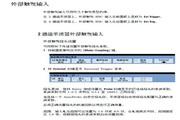 安捷伦DSO7104B数字示波器用户手册