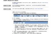 安捷伦DSO7054B数字示波器用户手册