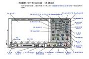 安捷伦DSO7052B数字示波器用户手册