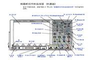 安捷伦MSO7104B数字示波器用户手册