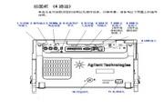 安捷伦MSO7054B数字示波器用户手册