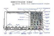安捷伦MSO7034B数字示波器用户手册
