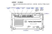 安捷伦MSO7014B数字示波器用户手册