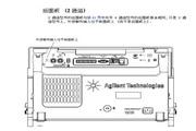安捷伦MSO7052B数字示波器用户手册