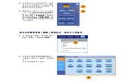 泰克MSO5104数字示波器用户手册