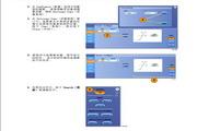 泰克DPO5204数字示波器用户手册