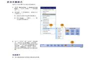 泰克DPO7104C数字示波器用户手册