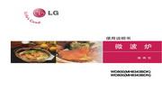 LG MH6343BDK微波炉使用说明书