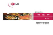 LG MH6343SDR微波炉使用说明书