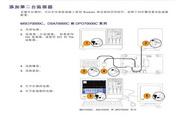 泰克DPO70404C数字示波器用户手册