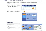 泰克DSA70604C数字示波器用户手册