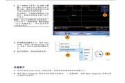泰克MSO70804C数字示波器用户手册