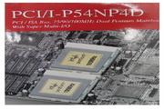 华硕 PCII-P54NP4D型主板 英文说明书
