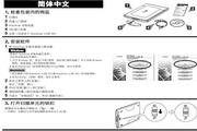 佳能 CANoScan LiDE60扫描仪使用说明书