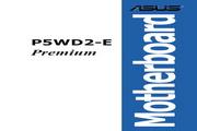 华硕 P5WD2-EPremium型主板 英文说明书