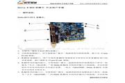 M-AUDIO delta R-BUS音频卡 用户手册