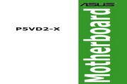 华硕 P5VD2-X型主板 英文说明书