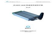 聚英翱翔 RTU-6640数据采集卡 使用说明手册