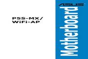 华硕 P5S-MXWiFi-AP型主板 英文说明书