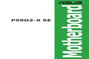 华硕 P5SD2-XSE型主板 英文说明书