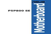 华硕 P5P800SE型主板 英文说明书