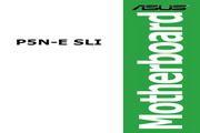 华硕 P5N-ESLI型主板 英文说明书