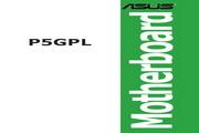 华硕 P5GPL型主板 英文说明书