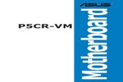 华硕 P5CR-VM型主板 英文说明书