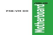 华硕 P5B-VMDO型主板 英文说明书