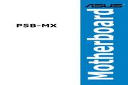 华硕 P5B-MX型主板 英文说明书