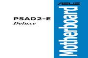 华硕 P5AD2-EDeluxe型主板 英文说明书
