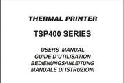 天星TSP400打印机英文说明书