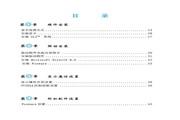 富士康 FV-N71SM1DT型显卡 使用手册