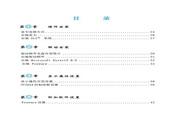 富士康 FV-N79GM3D2-HP型显卡 使用手册