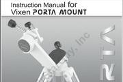VIXEN PORTA望远镜英文说明书