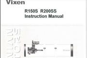VIXEN R150S望远镜英文说明书
