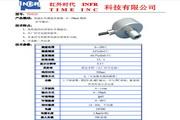北京红外时代TOS20低温红外温度传感器使用说明书