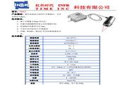 北京红外时代TOLT测中低温高分辨率红外测温仪使用说明书