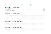 富士康 FV-N79GM2D2-HP型显卡 使用手册