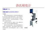 北京红外时代TMR-45手动表面洛氏硬度计使用说明书