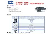 北京红外时代TIM160红外测温仪使用说明书