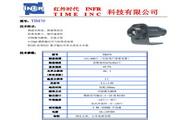 北京红外时代TIM70红外测温仪使用说明书