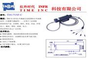 北京红外时代TI41SF-C红外测温仪使用说明书